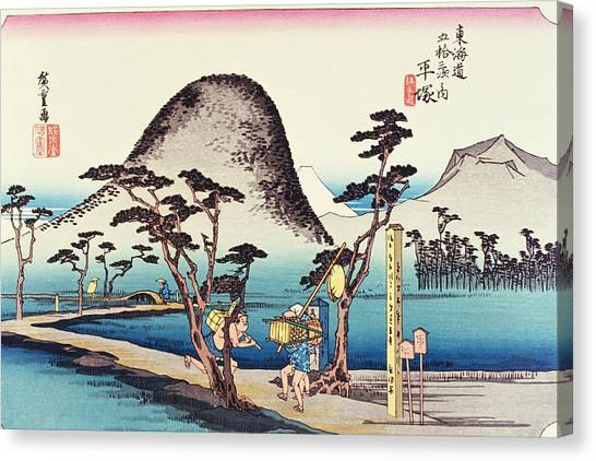 Scenery Of Hiratsuka In Edo Period Canvas Print