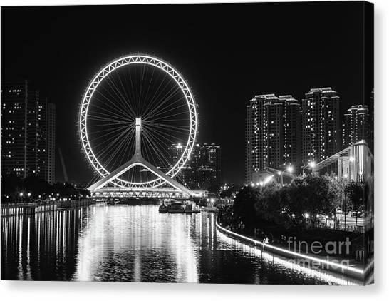 Tianjin Eye Canvas Print