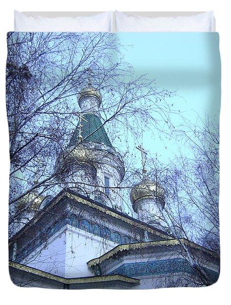 Orthodox Church Duvet Cover