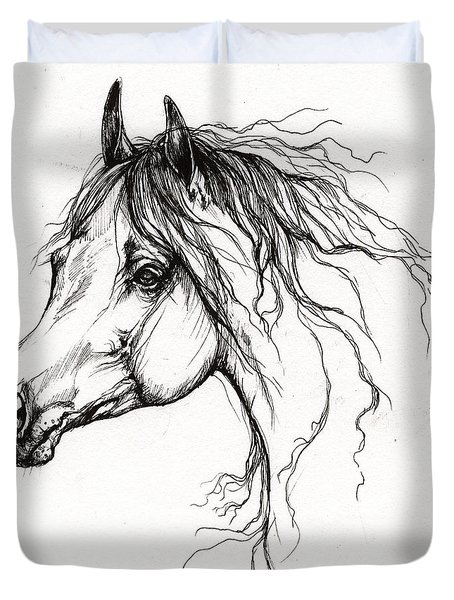 Arabian Horse Drawing 37 Duvet Cover by Angel  Tarantella