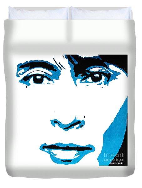Aung San Suu Kyi. Duvet Cover