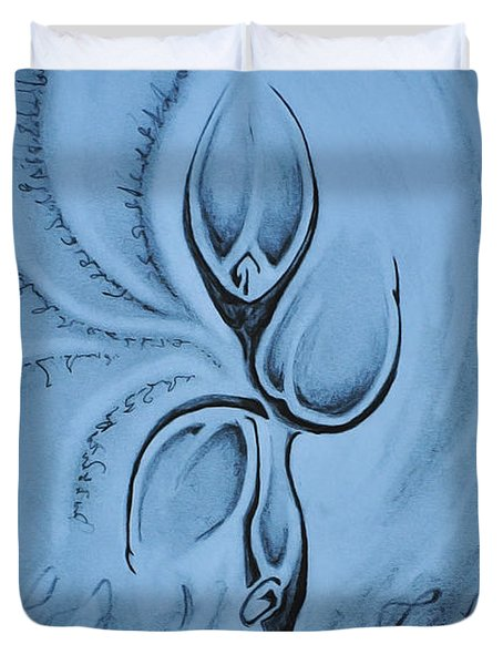 For All To See Duvet Cover by Matthew Blum