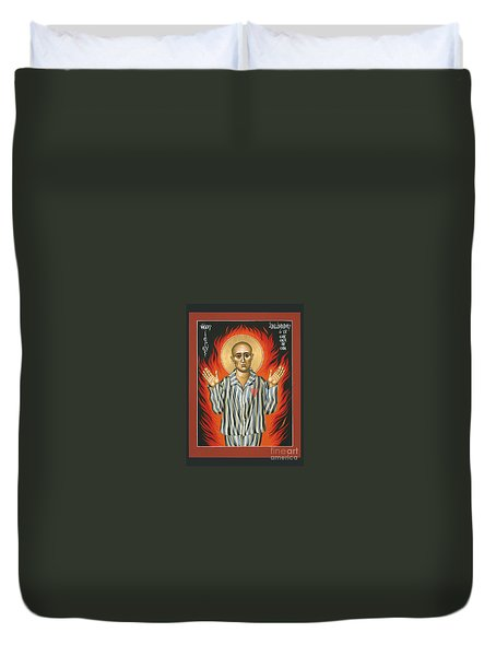 Holy Priest Anonymous One Of Sachsenhausen 013 Duvet Cover
