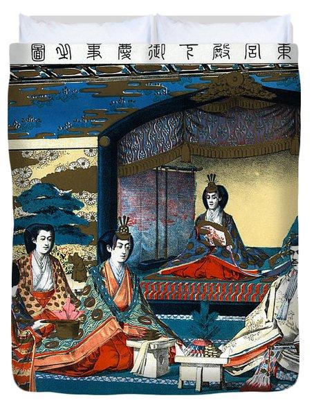 Japan Royal Wedding, 1900 Duvet Cover