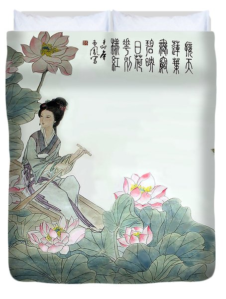 Lotus Pond Duvet Cover by Yufeng Wang