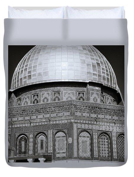 Jerusalem Mosaic Duvet Cover