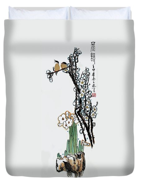 Spring Melody Duvet Cover by Yufeng Wang