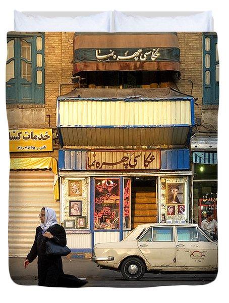 Street Scene In Teheran Iran Duvet Cover