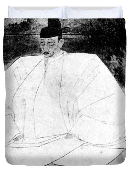 Toyotomi Hideyoshi (1536-1598) Duvet Cover