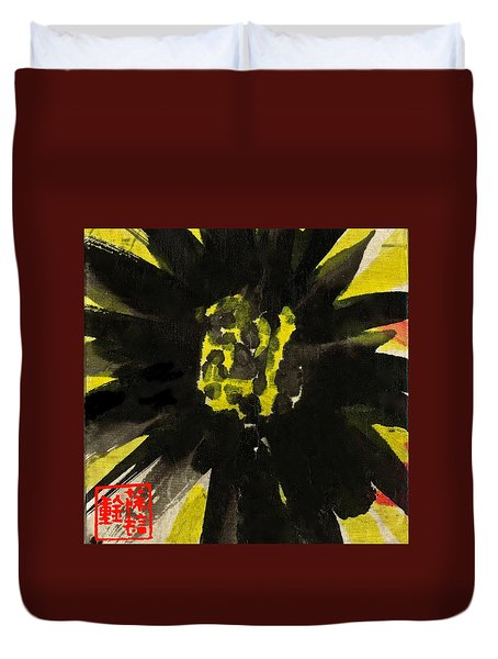 Duvet Cover featuring the painting Asian Sunflower by Joan Reese