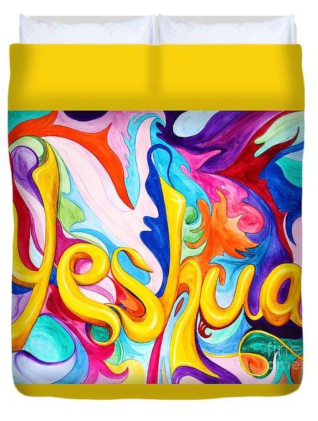 Yeshua Duvet Cover