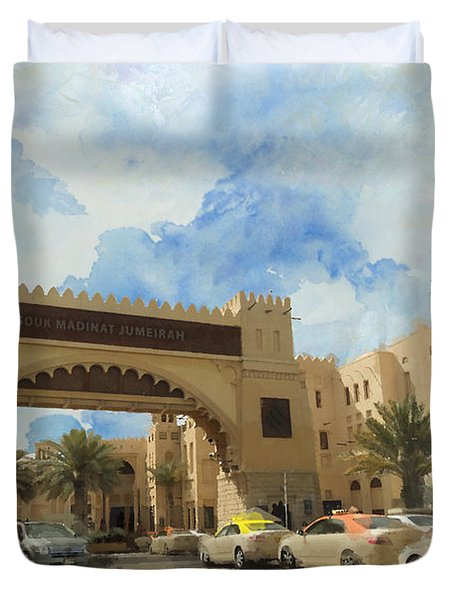 Madinat Jumeirah Duvet Cover by Catf