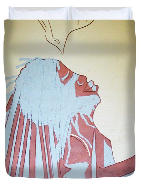 Baptism Of The Lord Jesus Duvet Cover