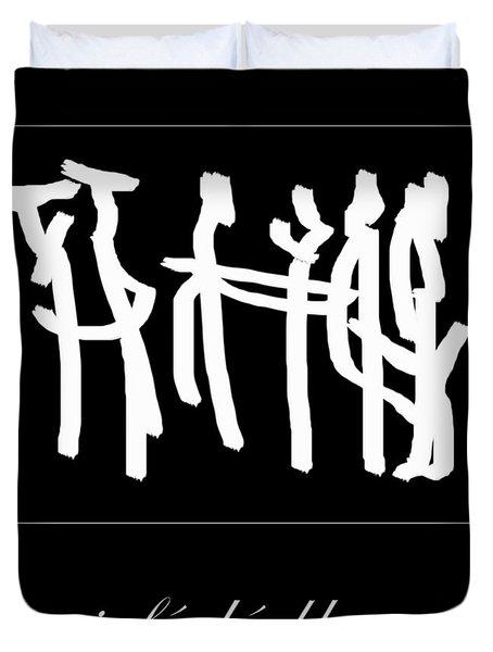 Subservient White Duvet Cover by Sir Josef - Social Critic -  Maha Art