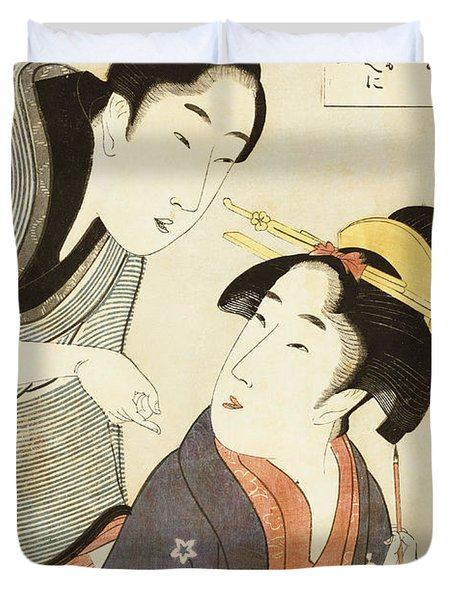 A Double Half Length Portrait Of A Beauty And Her Admirer  Duvet Cover by Kitagawa Utamaro