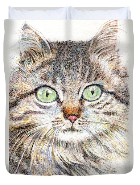 A Handsome Cat  Duvet Cover