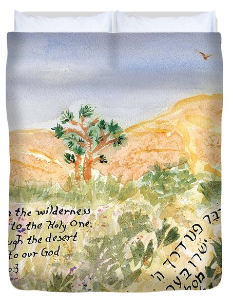 Duvet Cover featuring the painting A Voice Calls by Linda Feinberg