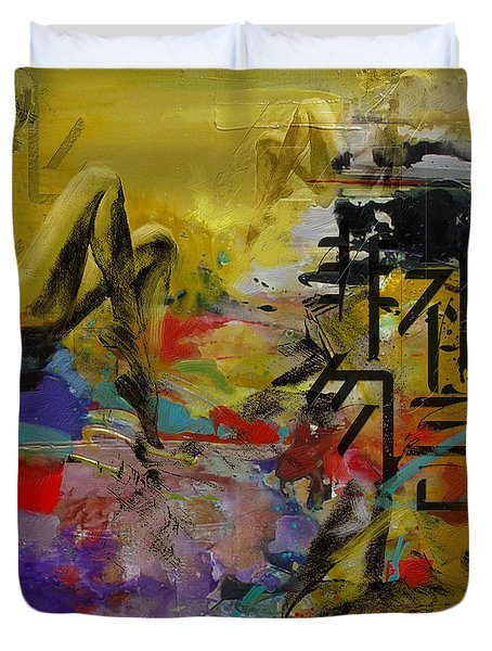 Abstract Women 016 Duvet Cover by Corporate Art Task Force