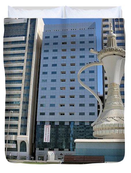 Abu Dhabi Al Ittihad Square Duvet Cover