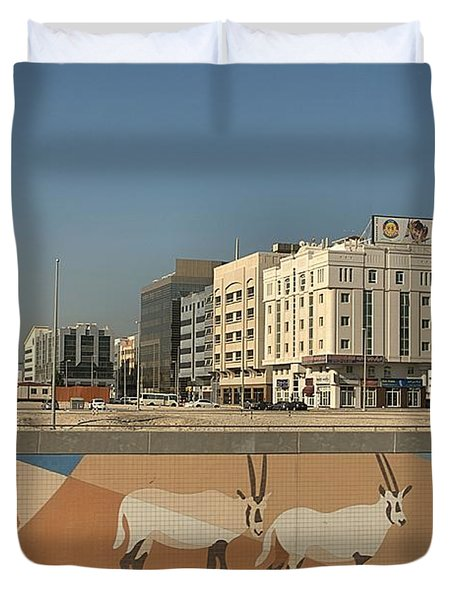 Duvet Cover featuring the photograph Abu Dhabi Outskirts by Steven Richman