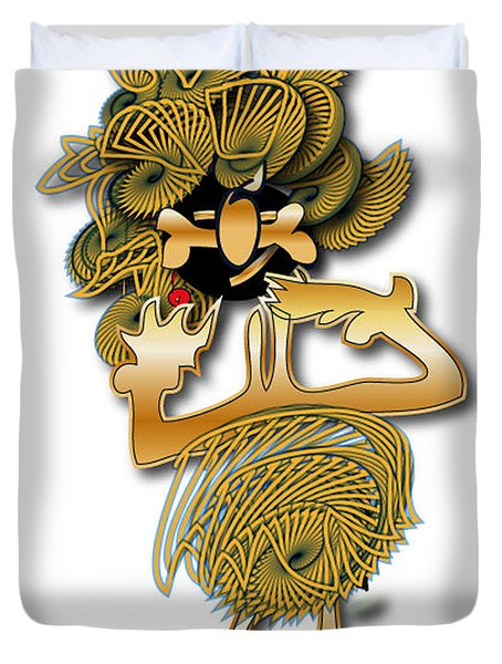 Duvet Cover featuring the digital art African Dancer With Bone by Marvin Blaine