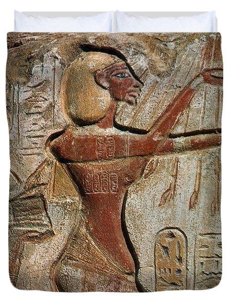 Akhenaten, New Kingdom Egyptian Pharaoh Duvet Cover by Science Source