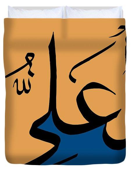 Al-ali Duvet Cover