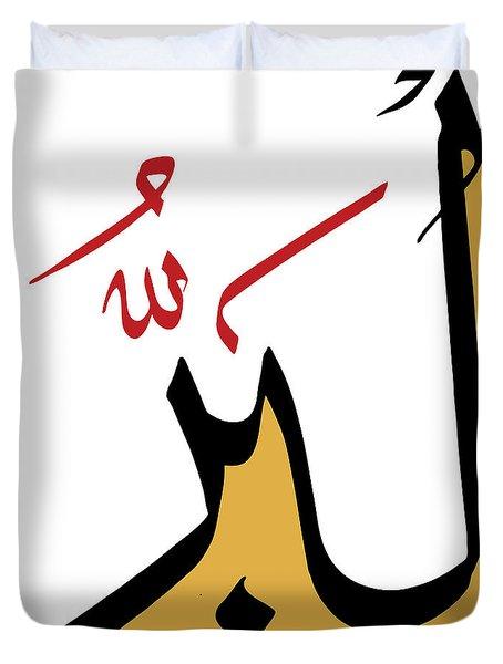Al-barr Duvet Cover