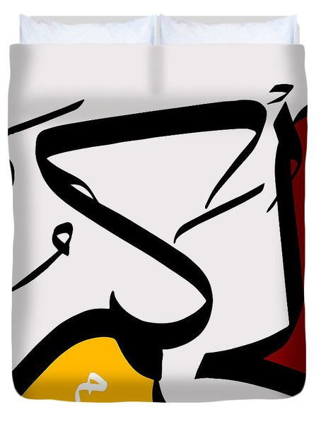 Al-hakm Duvet Cover