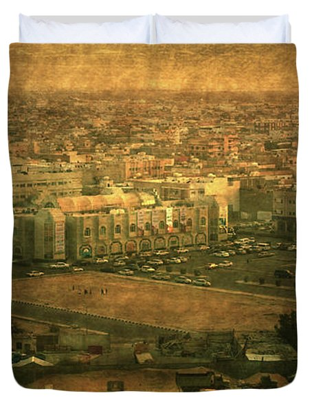Al-khobar On Texture Duvet Cover