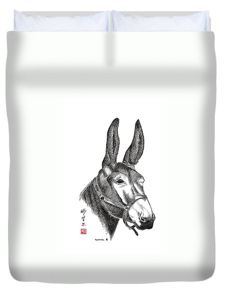 Amos Duvet Cover by Bill Searle