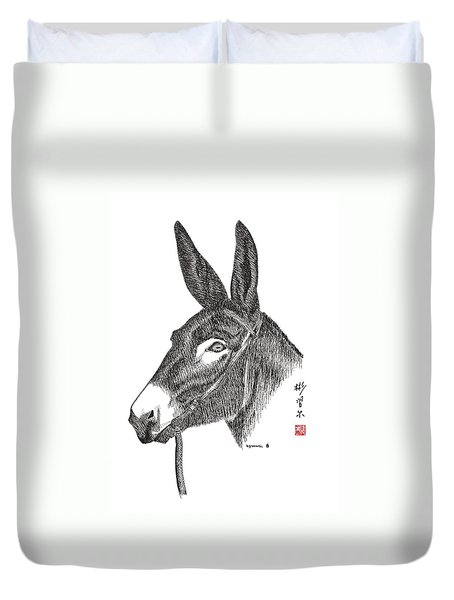 Andy Duvet Cover by Bill Searle