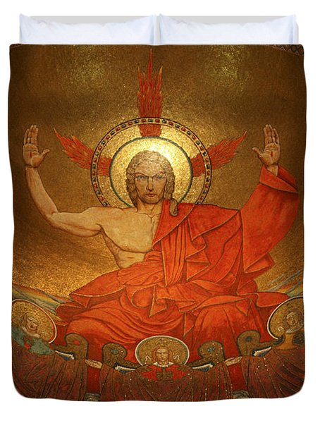 Angry God Mosaic At The Shrine Of The Immaculate Conception In Washington Dc Duvet Cover