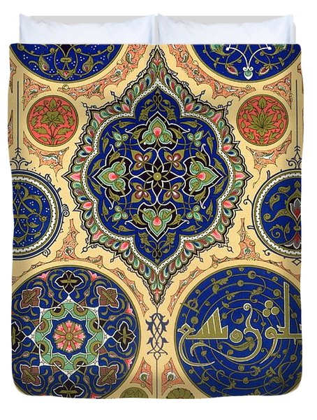 Arabian Decoration Plate Xxvii From Polychrome Ornament Duvet Cover by Albert Charles August Racinet