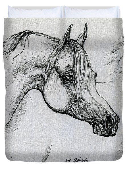 Arabian Horse Drawing 28 Duvet Cover by Angel  Tarantella