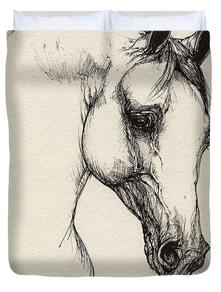 Arabian Horse Drawing 32 Duvet Cover by Angel  Tarantella