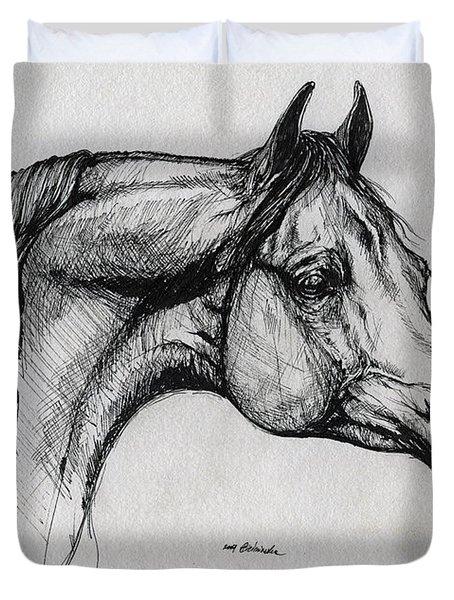 Arabian Horse Drawing 40 Duvet Cover by Angel  Tarantella