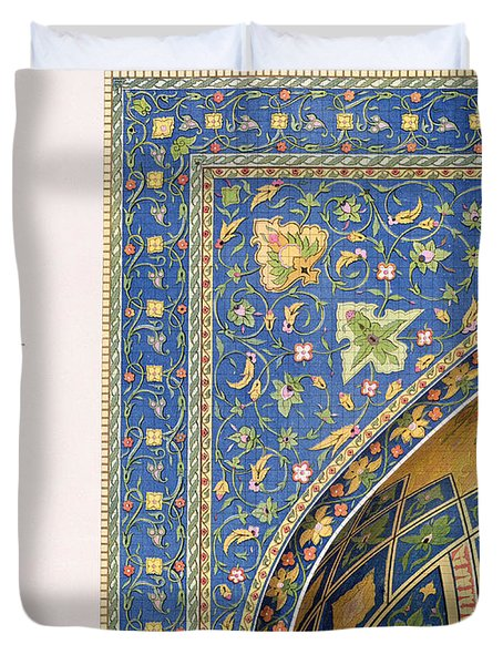 Architectural Details From The Mesdjid I Shah Duvet Cover by Pascal Xavier Coste