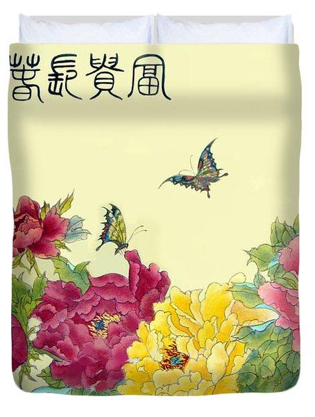 Auspicious Spring Duvet Cover