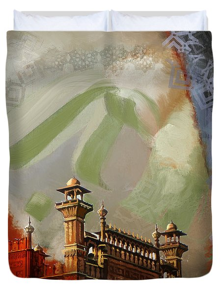 Badshahi Mosque 2 Duvet Cover by Catf
