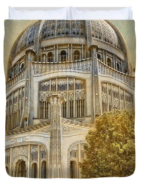 Baha'i  Temple In Wilmette Duvet Cover