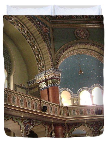 Balcony Of Sofia Synagogue Duvet Cover