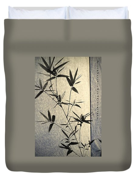 Bamboo Leaves Duvet Cover by Jenny Rainbow