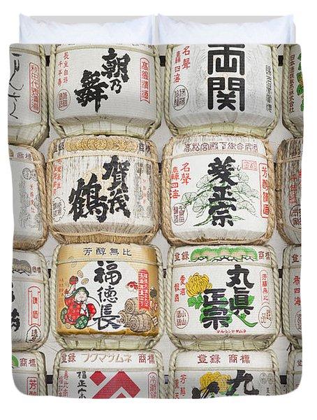Barrels Of Sake At The Meiji Jingu Shrine Duvet Cover