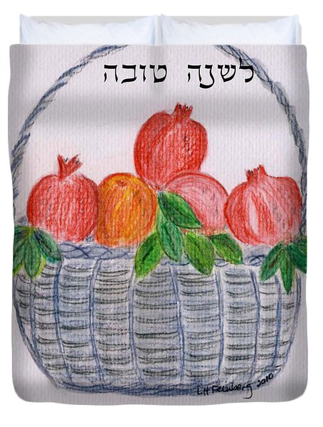 Duvet Cover featuring the painting Basket For The New Year by Linda Feinberg
