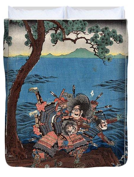 Battle Of Yashima, 1185 Duvet Cover