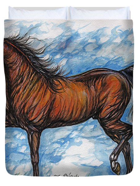 Bay Horse Running Duvet Cover by Angel  Tarantella