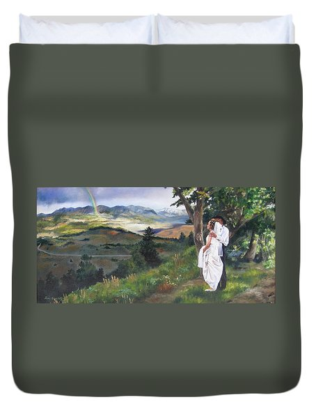 Beginnings Duvet Cover