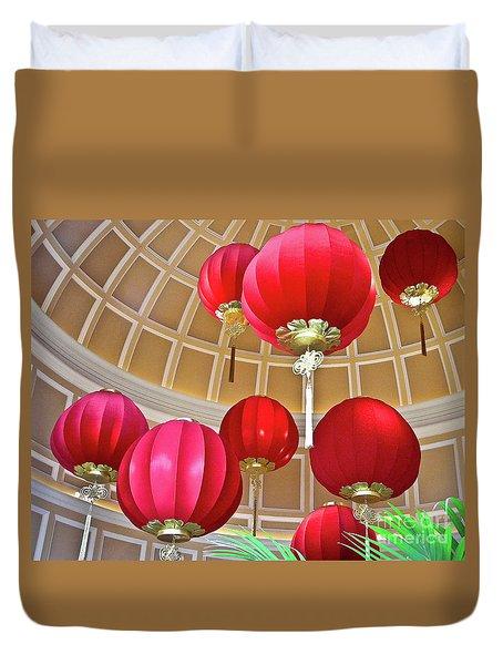 Bellagio Rotunda - Las Vegas Duvet Cover