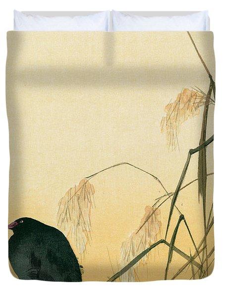 Blackbird Duvet Cover by Japanese School